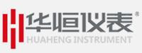 西安華恒儀表制造有限公司