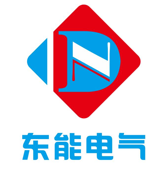 安徽东能电气有限公司