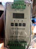 XJ-823-A01-B01-C01智能转速变送器