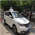 移动式扬尘PM2.5监测仪远程监测监控预警