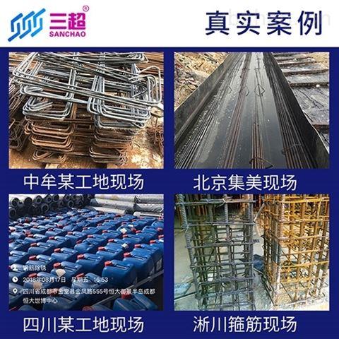 山东钢筋除锈剂厂家CX-04