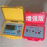 江蘇大贏DY-5011電纜故障測試儀多少錢