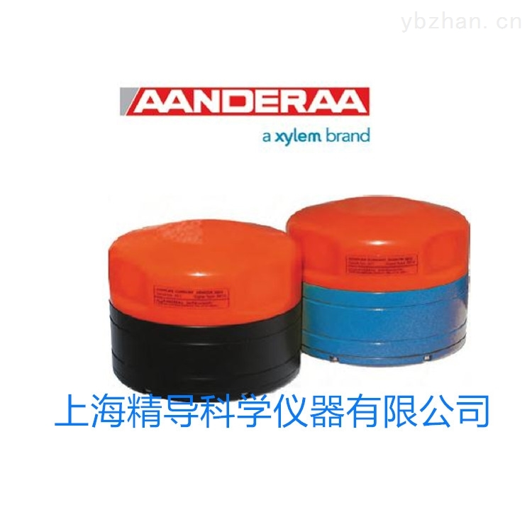 Aanderaa ZPulse 4420系列多普勒海流剖面仪
