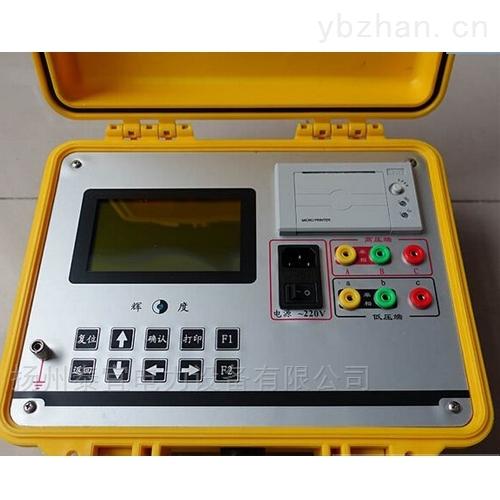 TY上海大电流发生器变压器变比测试仪
