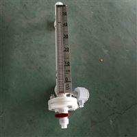 过滤机不锈钢磁翻板液位计耐温450度
