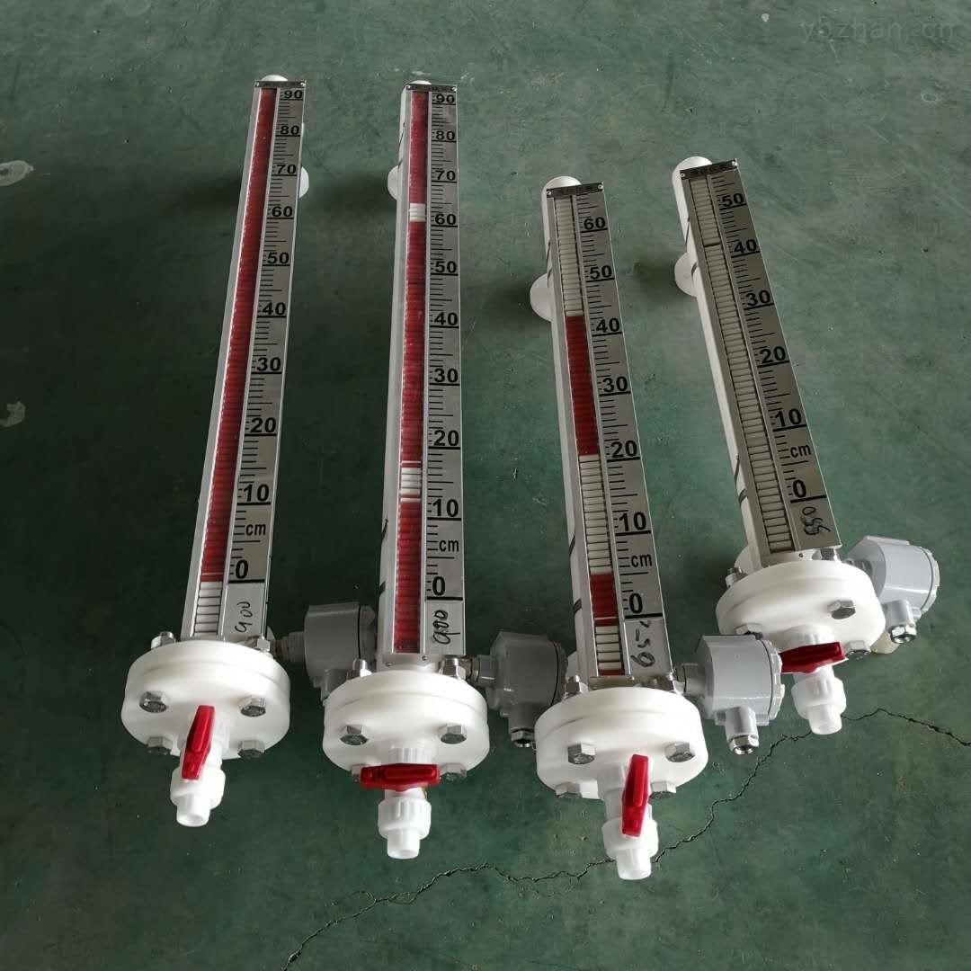 耐高温pp磁性液位计萃取塔液位远程监控