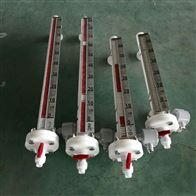 UHZ-58/CG/A76耐高温350度硫酸罐磁性液位计导向柱型