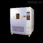 高低温交变湿热实验箱特惠直供-广州智品汇