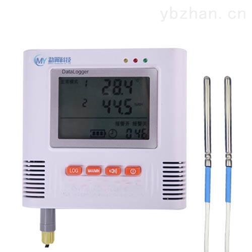 MY-T21LB-双通道超低温温度记录仪