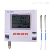 双通道超低温温度记录仪