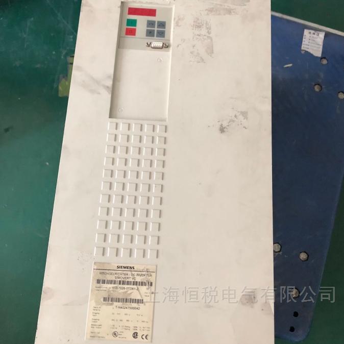 西门子变频器故障报警A0502修好可测