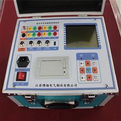 厂家热卖高压开关机械特性测试仪