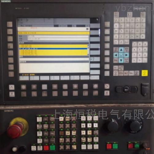 西门子840D数控系统报警十年修复解决
