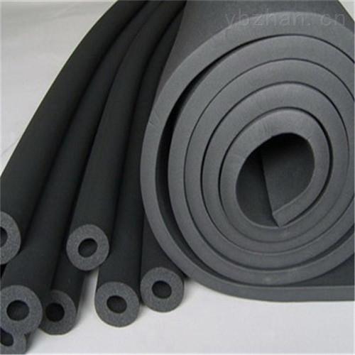 橡塑板_安徽亳州2公分橡塑保温板