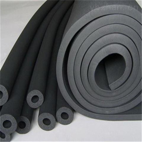 优质B2级橡塑板阻燃隔热保温棉