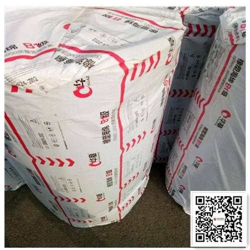 环保橡塑保温材料 b1级橡塑板