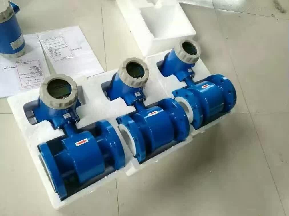管道原水流量表性能式
