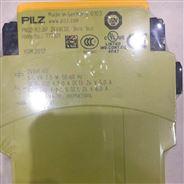 原裝銷售德國PILZ小型控制器1802949