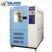 臭氧耐候老化試驗箱