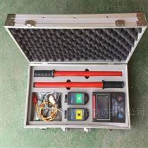 江苏高压无线核相仪生产厂家