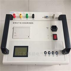 抗干扰大地网接地电阻测试仪