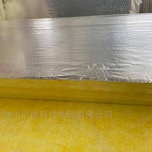 彩钢房保温隔热玻璃棉板厂家价格
