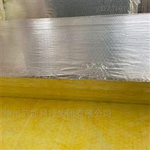 供应环保玻璃棉板