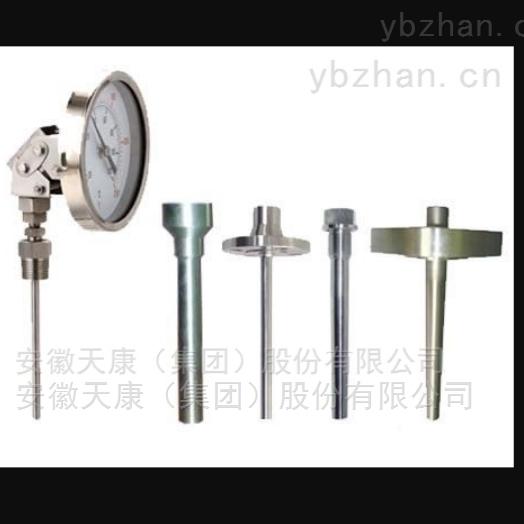 万向型双金属温度计制造商