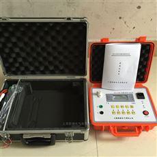 智能双显绝缘电阻测试仪GOZ-BC2010