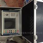 五级承试资质标准上海微机继电保护测试仪
