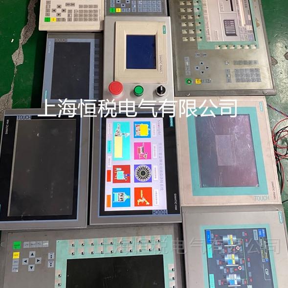 6AV6 545-0DA10-0AX0触摸板坏修复所有问题