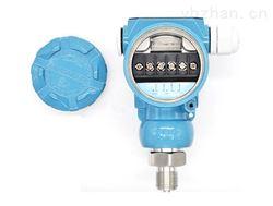 SLK660智能型压力变送器