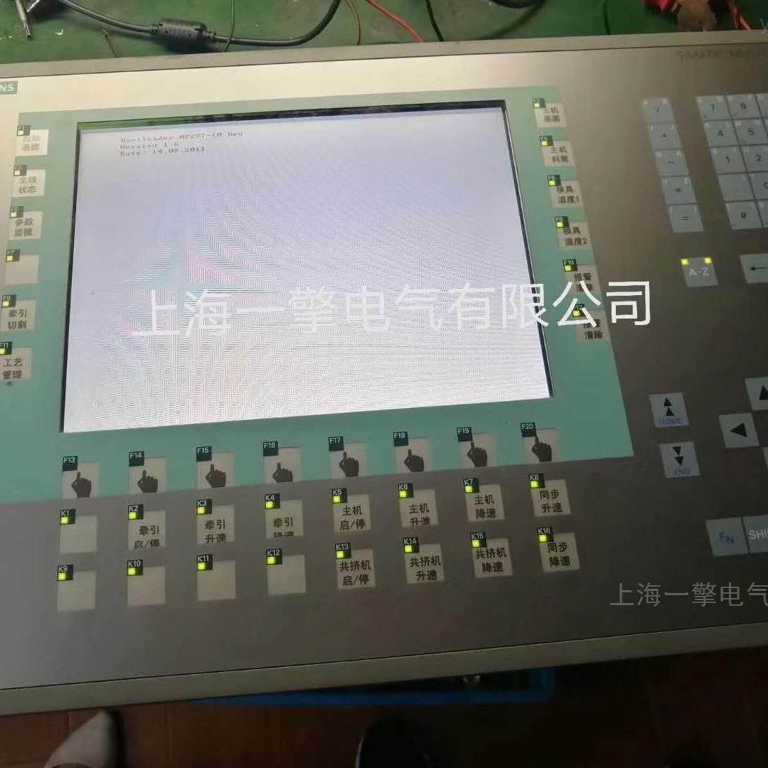 西门子MP377触摸屏失灵死机维修