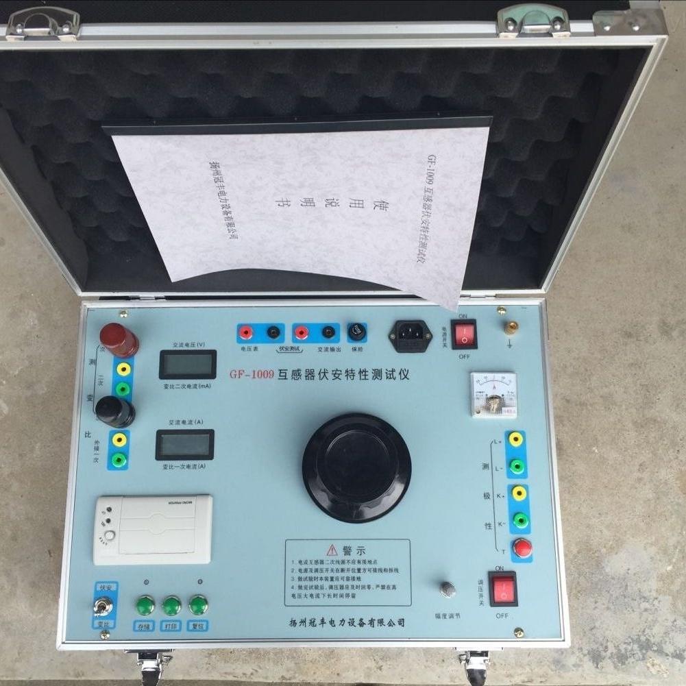 五级承试电力设施许可证所需设备有哪些