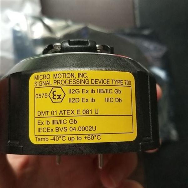 艾默生PUK700核心处理器故障