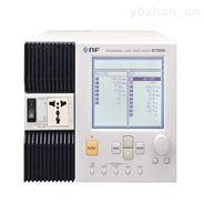 WKTZJM优势供应德国PINTER压力变送器
