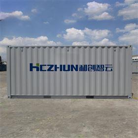 HCMag江苏河道污染治理/磁絮凝污水处理成套设备