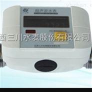 超声远传水表厂房