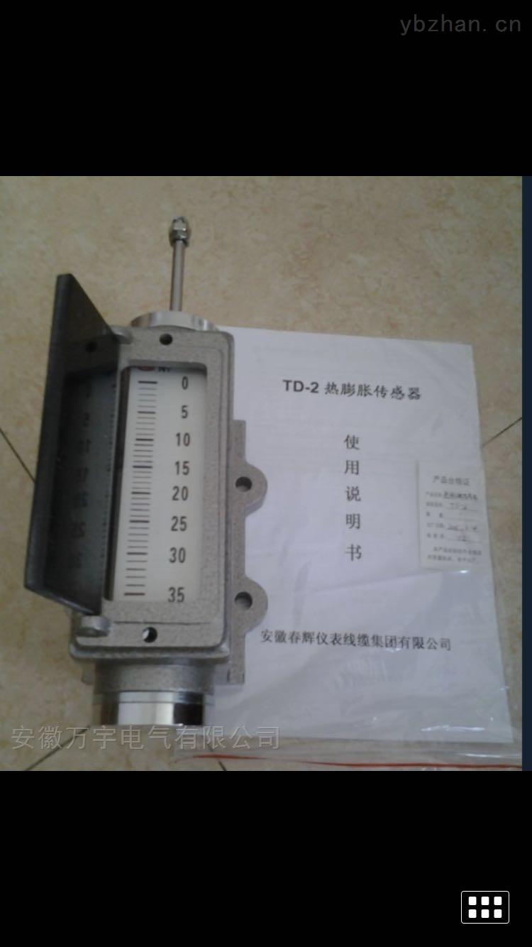热膨胀传感器