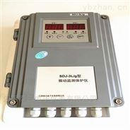 江陰泰蘭SDJ-3B/g型振動監視儀