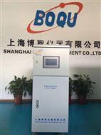 DCSG-2099在线多参数水质监测仪