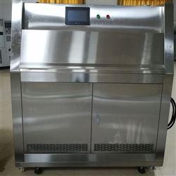 中山UV紫外光老化试验箱