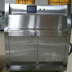 紫外光模拟气候环境试验箱