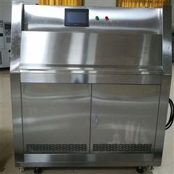 KB-ZY东莞紫外光照老化试验箱