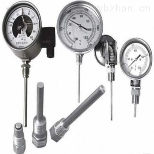 远传带热电偶/热电阻双金属温度计