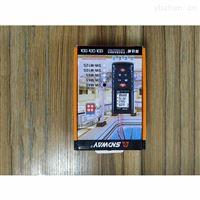 联科供应承装承修GPS激光测距仪销售