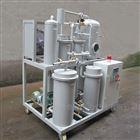三级承装修资质标准油水分离器真空滤油机