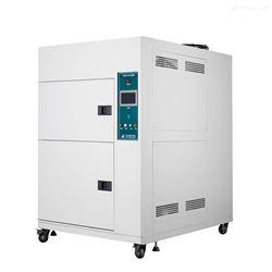 KB-TC-80三箱式高低温冷热冲击试验箱