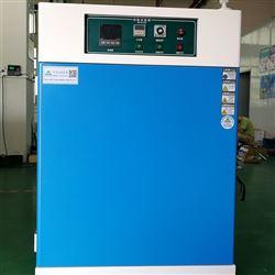 KB-TK-150深圳150L高温老化试验箱