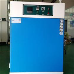200度高温干燥箱